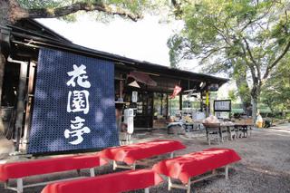 【栗林公園朝粥タクシープラン】日本庭園の中での朝食を♪