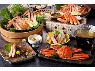 【冬得】全12品!大満足の蟹フルコース『かにづくし大関プラン』〜夕食はゆったりお部屋食♪