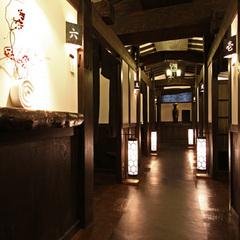 【新・夕凪膳〜美味しい伊豆旅グレードアップ】1人1尾金目鯛姿煮&活アワビ踊り焼き&カニ盛