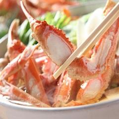 【温泉×カニすき鍋でポカポカ】日本海・冬の味覚 【カニすき鍋】  蟹酢・雑炊セット付