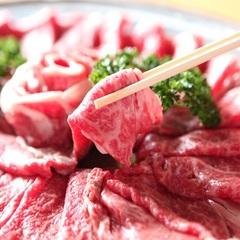 【レンタカーでめぐる♯映えの国】3大特典付☆美味しいお肉を食べる♪ジューシー国産和牛しゃぶしゃぶ