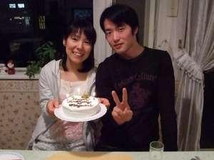 手作りバースデーケーキ&貸切風呂♪ 記念日プラン