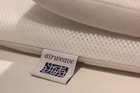【サウナ入り放題】デラックスカプセルホテル素泊りプラン(男性専用・大浴場・サウナ・露天風呂完備)