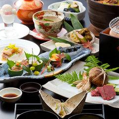 【旬の味覚】上撰・季節の旬味を贅沢に「特選季節懐石」