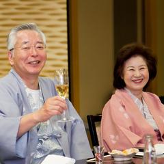 結婚50周年 金婚式お祝いプラン〜心に残る最高の記念日を!〜