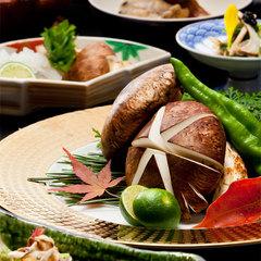 【早割30・秋の味覚】豊熟した秋の恵みに舌鼓「松茸懐石」