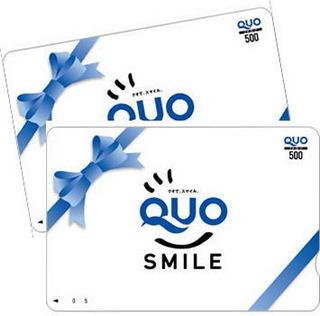 朝食付き【QUOカード1000円付プラン】ビジネス応援!★出張にも便利なクオカードが付いてます★