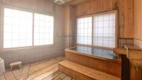 【夕食付】温泉効果で疲れを癒す・・・1泊2日からのプチ湯治プラン