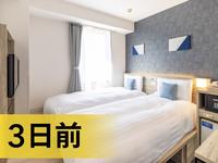 ※【 3日前早期割引 】 小上がり仕様の新客室で日本らしさを体験◆彩り豊かな朝食無料サービス