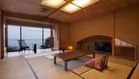 【206】露天風呂付き客室/和室15畳+広縁(喫煙)