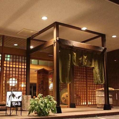 老神温泉 観山荘 関連画像 4枚目 楽天トラベル提供