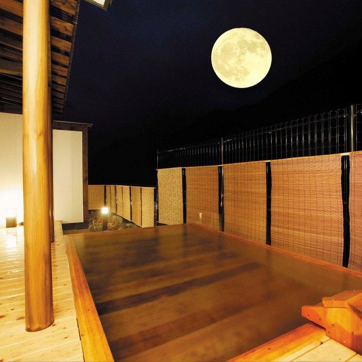 【絶景貸切露天風呂 1回50分無料プラン】夜は満天の星!絶景貸切露天風呂で老神の湯を満喫しよう!