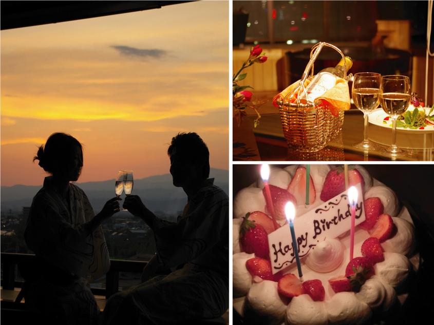<朝夕食個室>【誕生日や記念日のお祝い】天童産ボトルワイン&ホールケーキ付きアニバーサリープラン