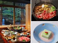 <朝夕食個室>【山形牛すき焼き】特別な日に普段よりも贅沢したい方へ♪