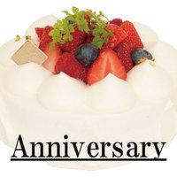 ★記念日プラン★ 誕生日・記念日・還暦などのお祝いに│ケーキやお花のプレゼント特典付(湯ヶ島会席)