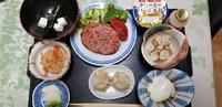 朝食・夕食付き 大満足ボリューム お袋の味プラン 2名〜4名
