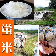 【ブランド米≪蛍米≫を釜炊きで】釜で炊いたごはんはふっくら美味しい♪家でも蛍米!お土産付