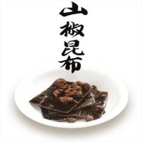 【お土産付きプラン】京都・鞍馬の木の芽煮(佃煮)付きプラン!