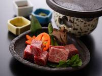 【囲炉裏春夏グルメプラン】〜 炉会席 〜 「飛騨牛三種」「真鯛」「囲炉裏料理」などを贅沢に味わえる