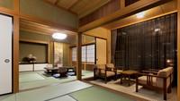 【本館◆特別室】広い空間でゆったり過ごす二間のお部屋
