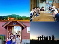 楽しいゲストハウスへ行こう【学生旅行】23歳以下の学生の女性2名グループ限定☆学割2食付プラン
