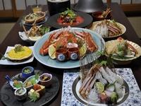 【とっとり冬の味覚】極!松葉蟹会席付プラン【2食付】