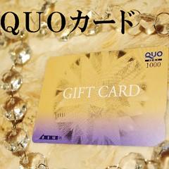 QUOカード 1000円分付♪出張応援ビジネスプラン 朝食付