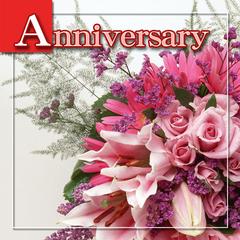 【★*…Happy Anniversary…*★】< 豪華5大特典 >特別な日を素敵に祝おう♪