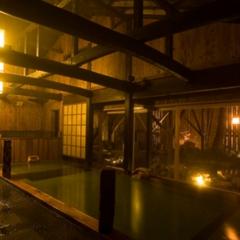 【15時チェックイン】大浴場・無料貸切風呂・炭酸泉で湯めぐり満喫★〜 1泊素泊まり