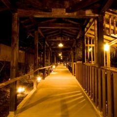 【楽天限定】大切な人達との思い出作りをお手伝い♪ 箱根強羅駅から最も近い温泉旅館で楽チングループ旅♪
