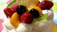 【ケーキと秘密の特典付】■サプライズで笑顔をゲット!記念日・誕生日・長寿祝い■温泉でほっこりお祝い♪