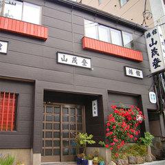 【50歳以上限定】京都東山から京都観光♪瓶ビール付[個室食]