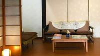 【早割30】早期予約で旬の京会席が1,100円OFF!旅行の計画は早めがお得☆[2食付]
