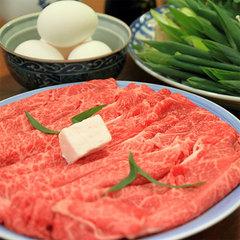 【特選:近江牛のすき焼きプラン】関西自慢の味ブランド和牛【近江牛】使用【個室食】