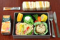 ★【お部屋での朝食】モーニングボックス付きプラン