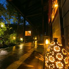 露天付き離れ客室を【とにかく気軽に楽しみたいっ!】というお客様に♪風の森初☆素泊まりプラン【最安値】