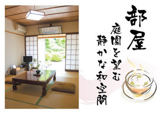 【1泊2食付】和室6畳 (バス・トイレ共同)
