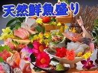 """""""4月1日〜""""旬を超える挑戦【旬彩】 美味美食の日替り会席と満開のおもてなし"""
