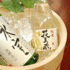 ■飛騨牛と【夏】の里山会席 鮎が美味しいプラン