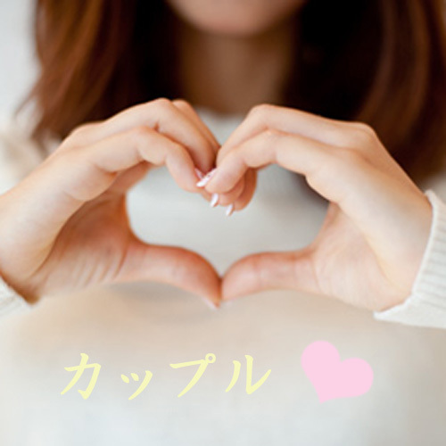 【カップル】アウト11時★駅歩1分!京都・滋賀観光の拠点に最適♪