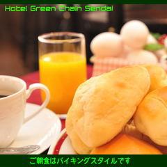 ≪日・月曜限定 連泊割≫【朝食バイキング付】ビジネス・観光におススメ♪