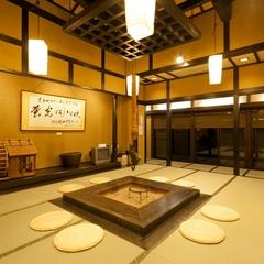 【早割21】地魚7種・ふぐ・鮑・和牛ステーキに無料グレードUP「安心の部屋食×モダン客室」