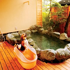 2種類の貸切露天風呂をペットと楽しもう☆スタンダード1泊2食付プラン\\直前割//
