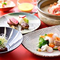 【宿おすすめ】料理長おまかせ美食プラン★メニューは当日のお楽しみ♪ 【ホンモノを楽しむ旅】