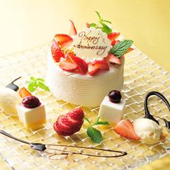 温泉と美食で祝う♪芽瑠鼓流記念日&お祝いプラン≪スタンダード≫