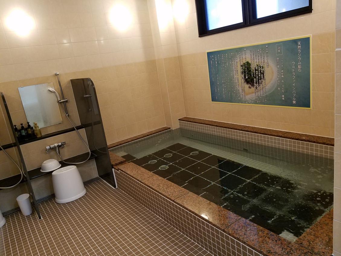 ホテルウィングインターナショナル鹿嶋 image