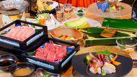 【岩手県民限定】県民割引適用で表示価格より半額!夕食は、前沢牛×大間の鮪 贅の極みコースをご用意!