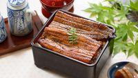 【2食付き】夕食は、日本料理「介寿荘」にて『国産鰻の鰻重』<岩手県民なら1名最大5000円割引>