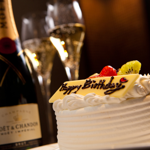 【Birthday Anniversary】誕生日は贅沢にお祝いプラン≪個室≫