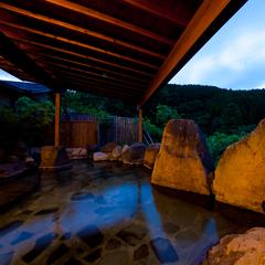 《G.W限定》露天風呂付客室でゆっくり過ごすプラン【1泊2食】